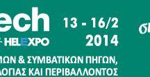 EnergyTech 2014 / http://www.greekinnovation.eu/p/blog-page_09.html