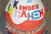 #birthday_cake_kinder_egg / Τούρτα γενεθλίων με θέμα αβγό Kinder έκπληξη