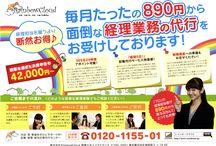 Leaflets/Poster