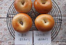 HÉPAR de bread / フランスといえばパン。普段料理には不向きな硬水「エパー」でパンを焼いてみよう。外はパリ中はモチモチ!?はたしてどうなるのか!