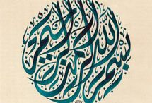 ARABIC CALLIGRAPHY / Bespoke Arabic Calligraphy It is our great pleasure to produce elegant, harmonious Arabic calligraphy that will not just improve your message, but also delight your reader's eye. Like sweet music and beautiful art, Arabic calligraphy has the ability to pass on a feeling. Allow our calligraphers the opportunity to inspire and impress
