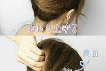 style rambut