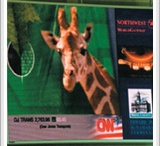single line led display signs / single line led display signs are the best way for advertising the business locally or globally.This board published the images related to single line led display signs.