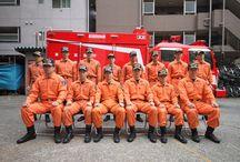 消防・警察・軍隊