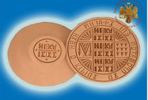 Orthodox Prosfora Holy Communion Bread Seals / Orthodox hand made hand carved Prosfora Stampes - Σφραγίδες για Πρόσφορα
