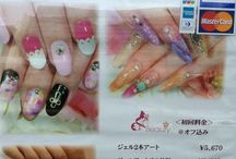 Fashion in Japan ファッション