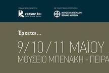 Gastronomy Days 2014 / 9-10-11 May 2014 at The Benaki Museum