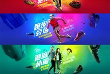Juicy Colors Graphic