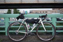 New Bike Ideas