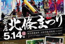 Saitama Festivals