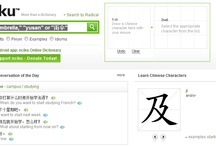 Webs & Apps to learn Chinese / Webs y Apps para aprender chino. Webs and Apps that will help you learning Chinese