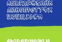 Fonts / Diseños Espectaculáres