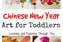 Chinese New Year For Toddlers