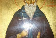 Άγιος Βλάσιος ο Ακαρνάνας- Saint Blaise the Akarnan