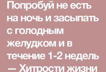 Психоогия