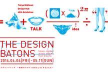 love design / 構成や色合い