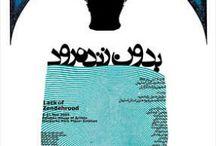 art iranian
