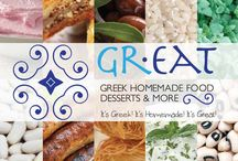 Great! Homemade range / Great is our new brand name for homemade products. All are based on Mama Veta's traditional Greek recipes made with pure, preservative-free ingredients straight from Mother Earth, to your plate!