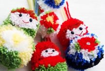 Pom poms for Safe Travels projects / by Kath Chown