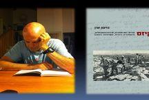 Professor Gideon Aran - Body, Violence and Fundamentalism