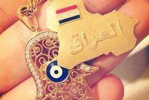 عراق Iraq