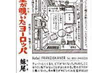 Books / by Takashi Kawashima
