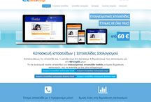 Αγαπημένα sites - Portfolio / Web design by makemyweb.gr