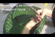 pletenie z papiera rucky