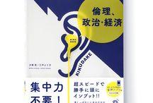 BOOKデザイン