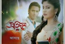 'Protidan' Serial on Star Jalsha Tv Plot Wiki,Cast,Promo,Title Song,Timing