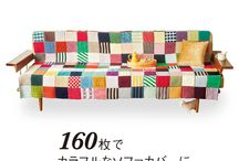 Tricot patchwork