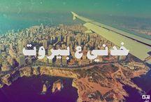 B's Arabic Selections