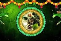 Ugadi / Visit bringhomefestival.com and get festive box, panchangam, calendar at your door steps in one click