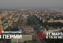 """Живые встречи с Проектом """"Инвесторантье"""""""