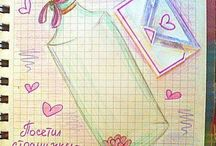 Личный Дневник Идеи