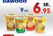Indomie Special Offers / This board is about special offers information from all supermarkets within KSA.