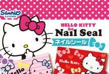 HELLO KITTY 「ネイルシール」 / http://www.re-ment.co.jp/products/sanrio_nail_s/index.html