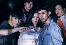 Save Me K-Drama