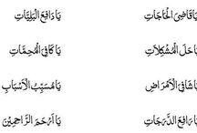 Kalima in Islam / #Kalima in Islam Kalmah