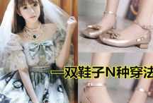 Beautiful lolita clothes and shoes / Lovely lolita clothes and shoes that Taobaoring can help you buy from taobao.