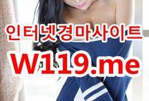 인터넷경마사이트 ↘T 119 . ME ↙ 사설경륜 / 인터넷경마사이트 ↘T 119 . ME ↙ 에이스경마 인터넷경마사이트 ↘T 119 . ME ↙ 온라인경마사이트™㏂인터넷경마사이트™㏂사설경마사이트™㏂경마사이트™㏂경마예상™㏂검빛닷컴™㏂서울경마™㏂일요경마™㏂토요경마™㏂부산경마™㏂제주경마™㏂일본경마사이트™㏂코리아레이스™㏂경마예상지™㏂에이스경마예상지   사설인터넷경마™㏂온라인경마™㏂코리아레이스™㏂서울레이스™㏂과천경마장™㏂온라인경정사이트™㏂온라인경륜사이트™㏂인터넷경륜사이트™㏂사설경륜사이트™㏂사설경정사이트™㏂마권판매사이트™㏂인터넷배팅™㏂인터넷경마게임   온라인경륜™㏂온라인경정™㏂온라인카지노™㏂온라인바카라™㏂온라인신천지™㏂사설베팅사이트™㏂인터넷경마게임™㏂경마인터넷배팅™㏂3d온라인경마게임™㏂경마사이트판매™㏂인터넷경마예상지™㏂검빛경마™㏂경마사이트제작
