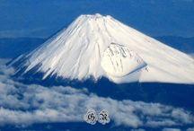 Mt. Fuji, Japan. 富士山