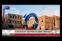 Φεστιβάλ Αισχύλεια 2016 / Το Φεστιβάλ Αισχύλεια, ένα από τα κορυφαία φεστιβάλ της Ευρώπης - σύμφωνα με πρόσφατη διάκριση του European Festivals Association (EFA), που διοργανώνει ο Δήμος Ελευσίνας εδώ και 42 χρόνια, φιλοξενεί για ακόμη μία χρονιά περισσότερες από 65 εκδηλώσεις που στρέφουν το βλέμμα τους στην Ευρώπη, φιλοδοξώντας να προετοιμάσουν το έδαφος για να γίνει η Ελευσίνα Πολιτιστική Πρωτεύουσα της Ευρώπης 2021!