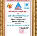 Máy hàn điện tử Hồng Ký / Cơ khí Hồng Ký là đơn vị sàn xuất MÁY BIẾN THẾ HÀN - MÁY HÀN ĐIỆN TỬ TIG/MIG/INVERTER - MÁY CẮT PLASMA - ĐỘNG CƠ ĐIỆN (MOTOR) - MÁY KHOAN VÀ MÁY CHẾ BIẾN GỖ chuyên nghiệp có quy mô lớn nhất Việt Nam. ALOBUY Việt Nam là nhà phân phối chính thức dòng Máy hàn điện tử Hồng Ký HK, ứng dụng công nghệ tiết kiệm điện Inverter, có thể Hàn được tốt cửa sắt, Inox, vật dụng gia đình, công nghiệp, xây dựng....