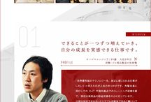 Interview+Infographics
