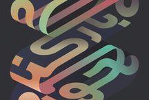 Typography Extreme
