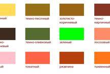 Цветотип темная осень / цвета,подходящие для цветотипа осень