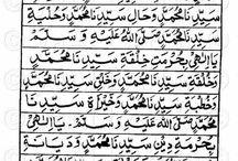 Durood Shareef-Salawat / Durood Shareef Durood e Pak Durud Pak, Durood Muqaddas,Salawat