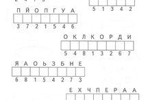 Ruský jazyk / Výuka RJ