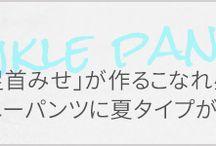 楽天 banner design / ブランドサイトでも使えるデザインがある